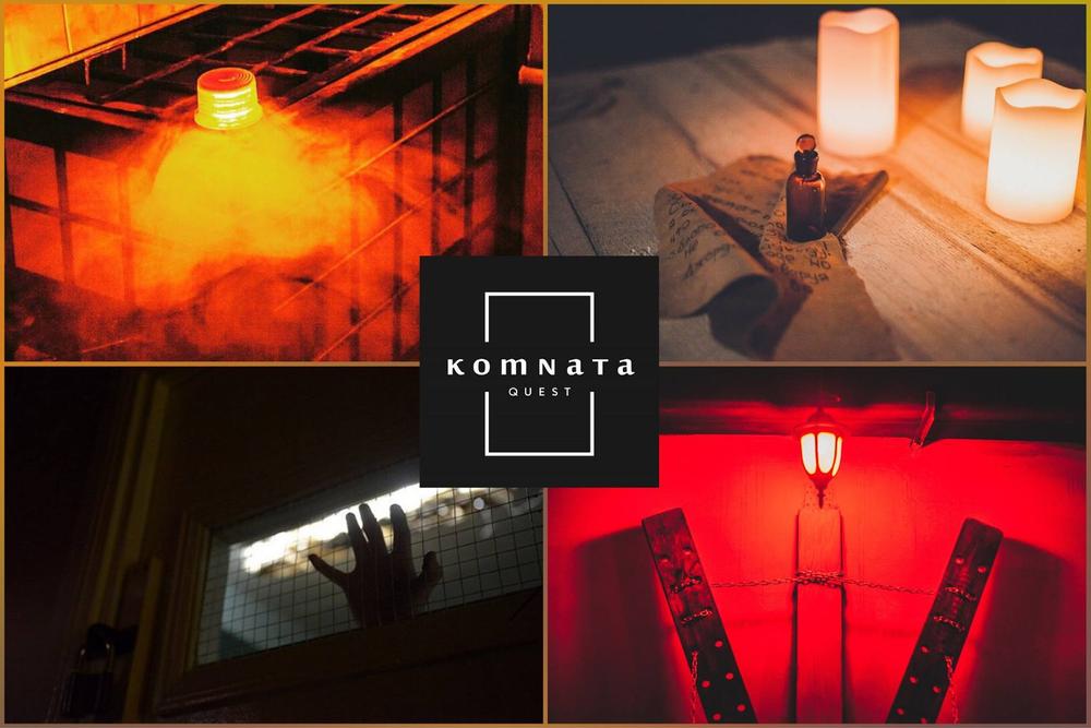 Friends And Neighbors Komnata Quest