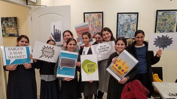 Jewish Escape Room School Trip