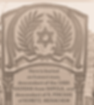 Matzeiva_edited.png