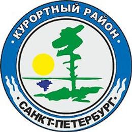 kurortny_rayon_emb.jpg