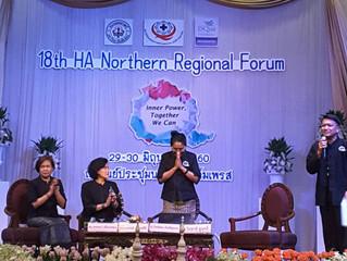 ผู้บริหารพรีเมี่ยมโฮมแคร์ ได้รับเกียรติร่วมบรรยายการประชุมระดับภูมิภาค ครั้งที่18 Regional Forum on