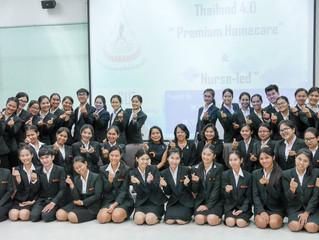 """ผู้บริหารพรีเมี่ยมโฮมแคร์ได้รับเชิญไป บรรยายพิเศษในหัวข้อ """"แนวโน้มของพยาบาลวิชาชีพในยุค Thailan"""