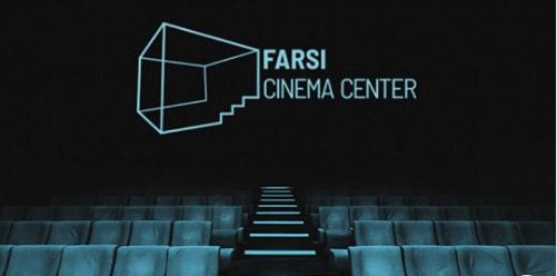 #QuédateEnCasa: El Farsi Cinema Center tendrá disponible una selección de cine en línea de forma gra