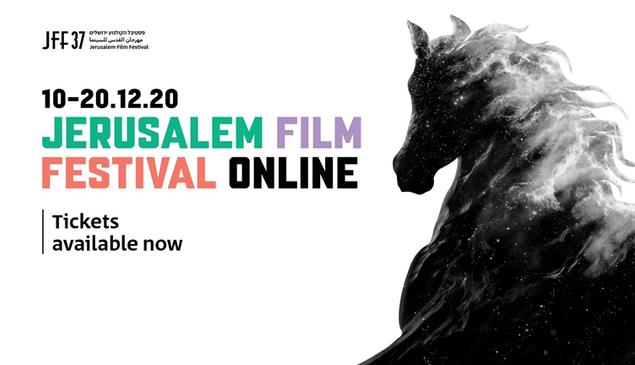 Daniela Michel formará parte del jurado del Festival de Cine de Jerusalén