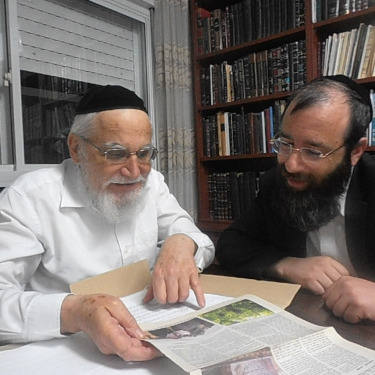 Harav Hagaon Shaul Reichenberg