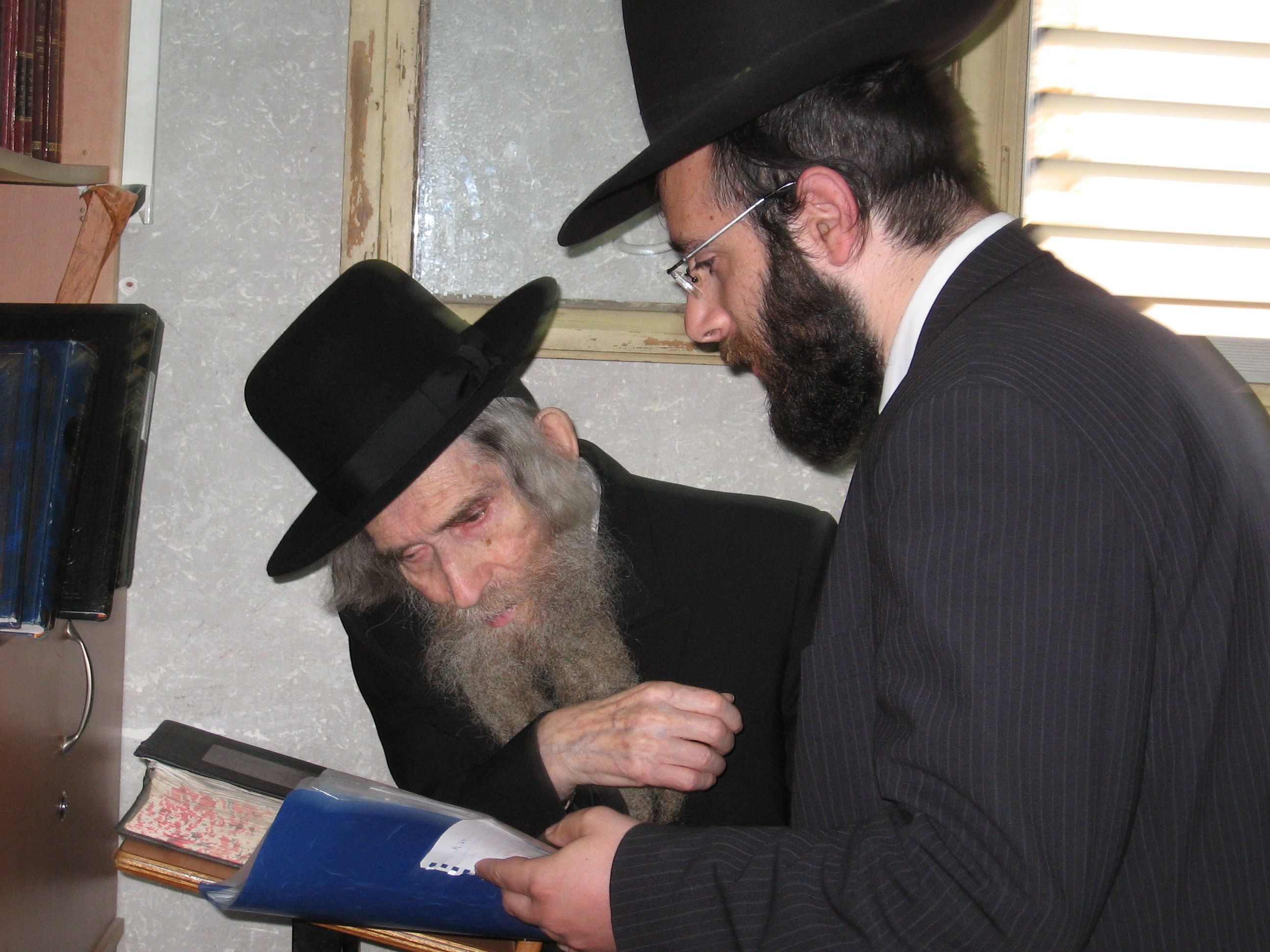 "With Rabbi Shteinman ZT""L"