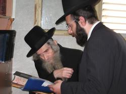 """With Rabbi Shteinman ZT""""L"""