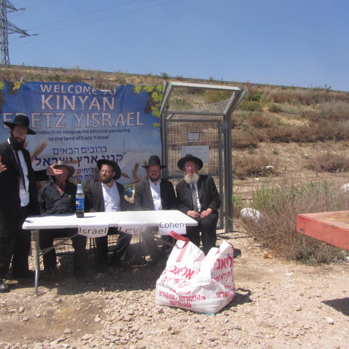Tromut&Maasrot: Cohen, Levi, Israel
