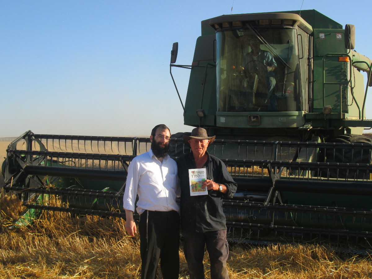 With the Agricultural in the field