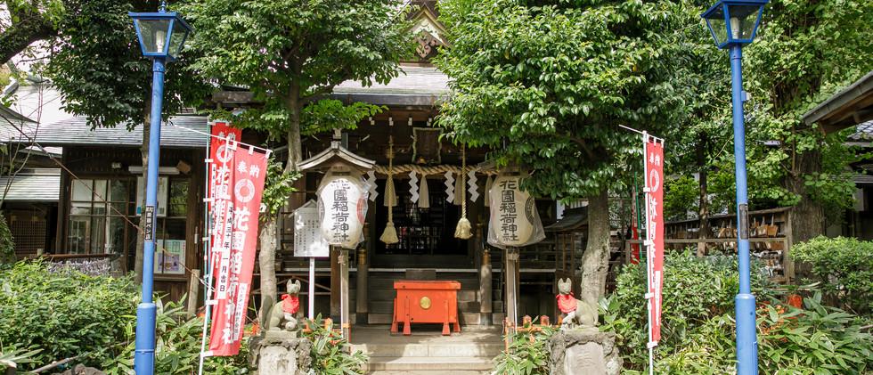 GB花園稲荷神社.jpg