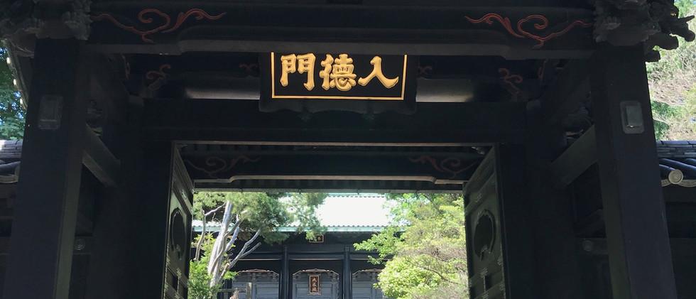 関戸撮影湯島聖堂(3).jpg