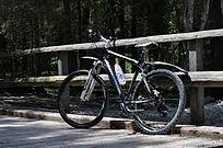 Georgette Bike GmbH