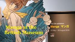 BM Manga Exhibiton
