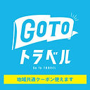 go to- travel