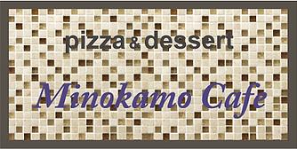 Minokamo Cafe.png