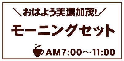 morning-logo.jpg