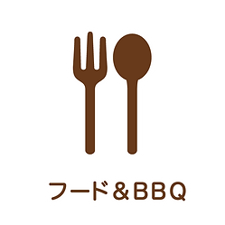 food&BBQ.png