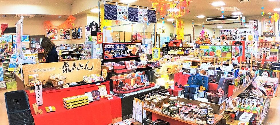 souvenir shop-rogo