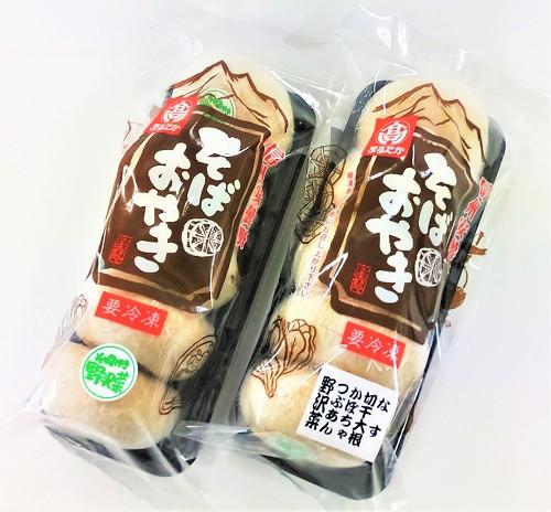 sobaoyaki.jpg