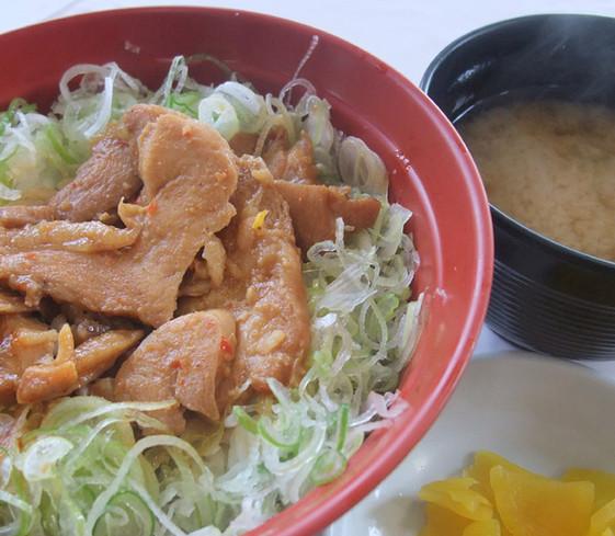 chicken-rice  bowl