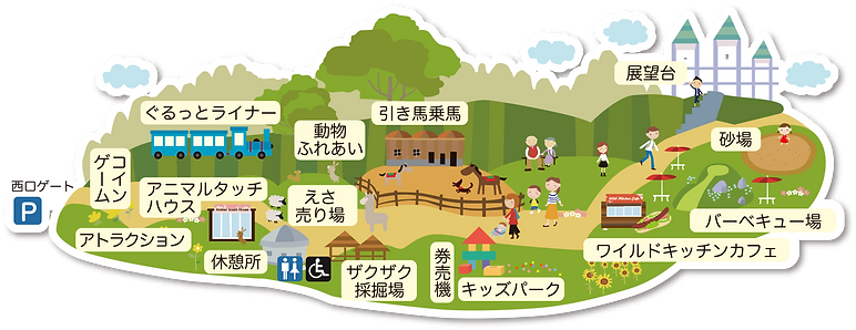 ふれあい動物の里園内MAP