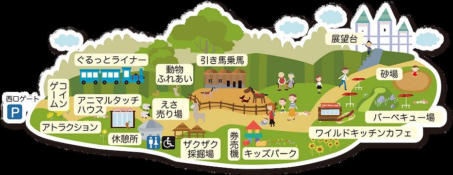 園内MAP 透過済み.png