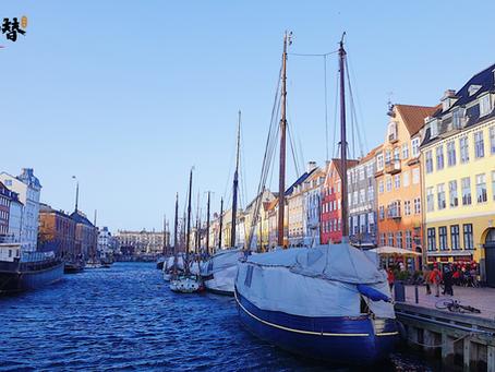 哥本哈根 København
