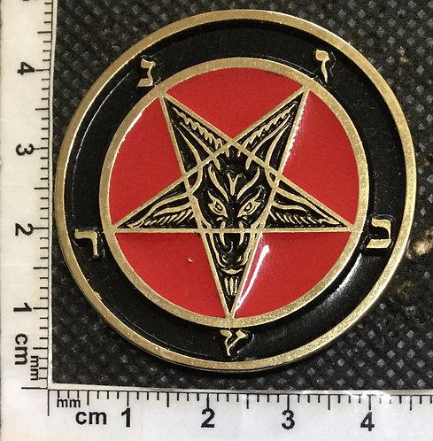 BAPHOMET SIGIL  - Metal pin