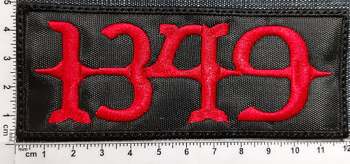 1349 - RED LOGO (PATCH)