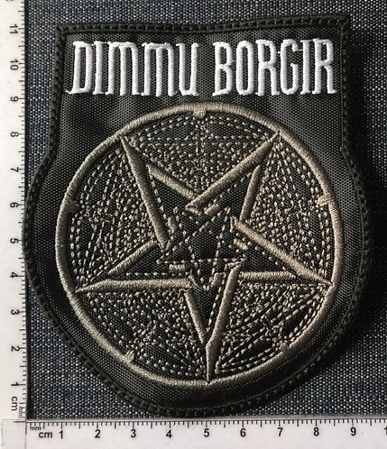 DIMMU BORGIR - PENTAGRAM EMBROIDERED PATCH