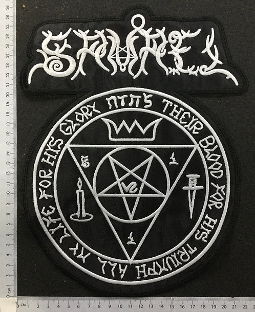 SAMAEL - THEIR BLOOD EMBROIDERED BACK PATCH