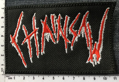CHAINSAW - LOGO EMBROIDERED PATCH