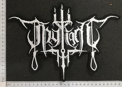 THY LIGHT - EMBROIDERED BACK PATCH