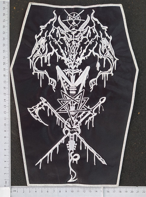 HELL HAMMER - TOTEM EMBROIDERED BACK PATCH