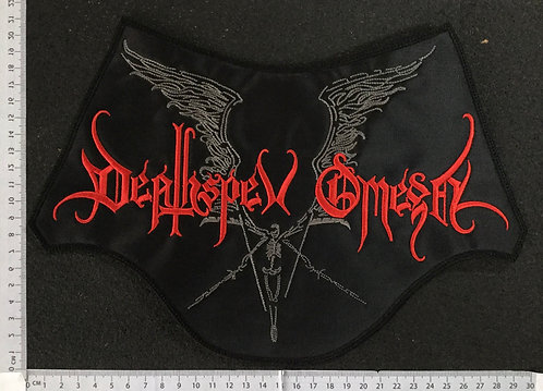 DEATHSPELL OMEGA - WINGS EMBROIDERED BACK PATCH