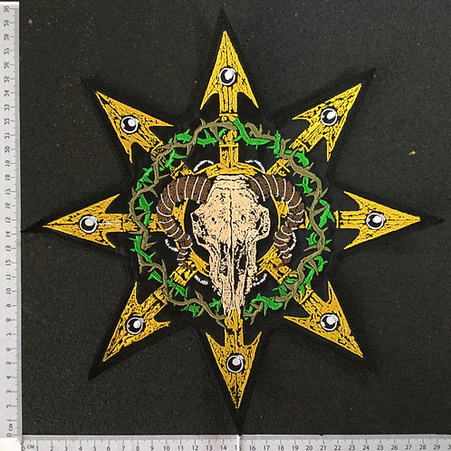 BOLT THROWER - STAR EMBROIDERED BACK PATCH