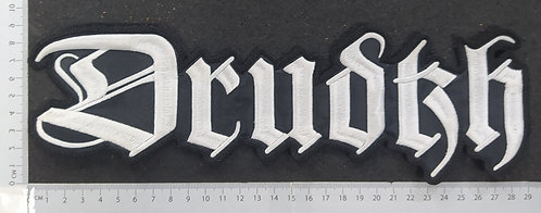 DRUDKH - LOGO SHAPE EMBROIDERED BACK PATCH