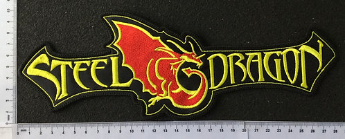 STEEL DRAGON - EMBROIDERED BACK PATCH