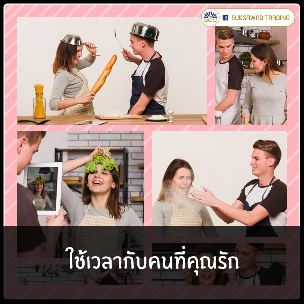 love คู่รัก couple แฟน เล่นกัน ทำอาหาร
