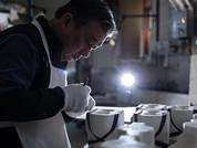 (有)高松園製陶所