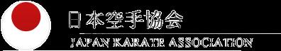 JKA Karate in New Orleans, school of self-defense martial arts