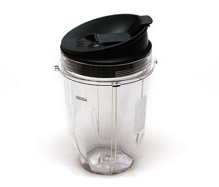 Ninja Auto iQ BL482 Small Cup + Travel Lid Replacement : 12 oz