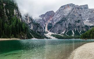 Pragser wildsee, Dolomietes.jpg