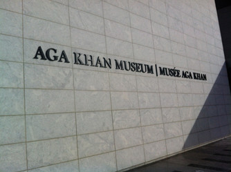 Exhibition Review: The Lost Dhow & Permanent Collection at the Aga Khan Museum