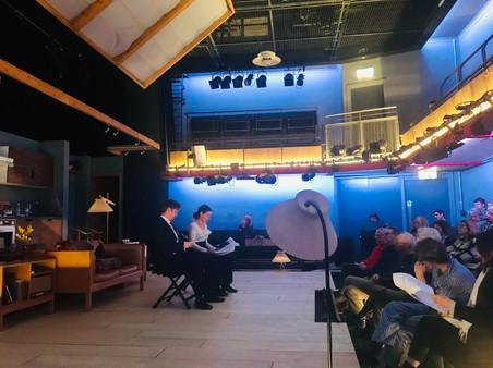 Script Accelerator Park Theatre
