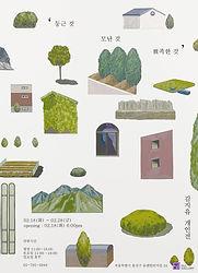 김지유 포스터 일반형.jpg