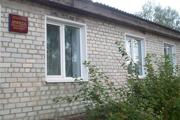 Дроновская сельская библиотека.jpg