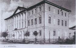 Карачев. Женская гимназия