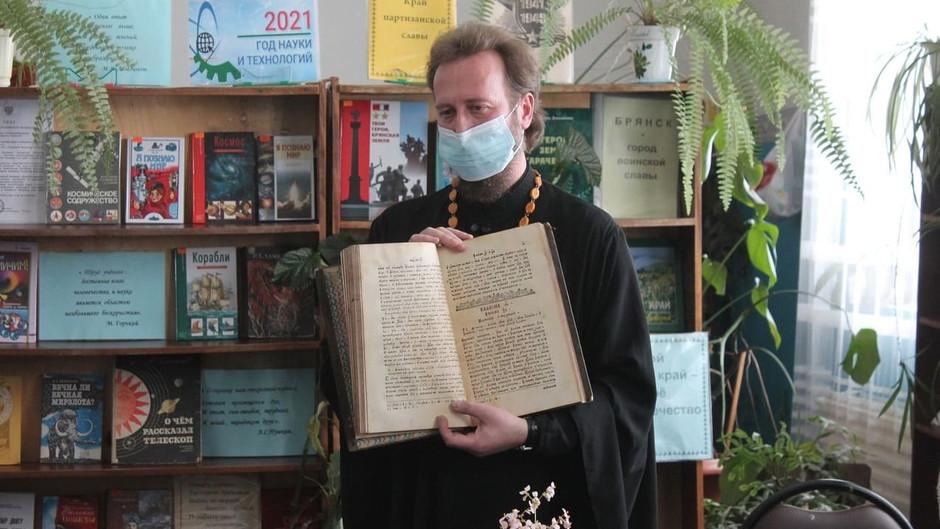 Встреча с о. Владимиром в Мариничской библиотеке