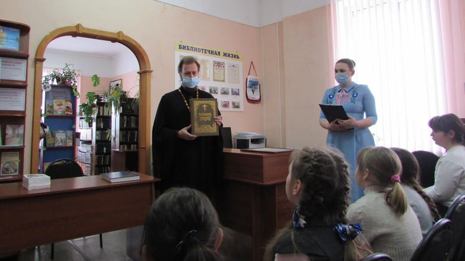 Праздник Православной книги «Чтение для сердца и разума»